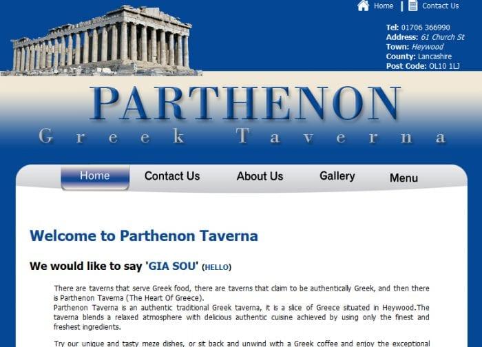 Parthenon Taverna
